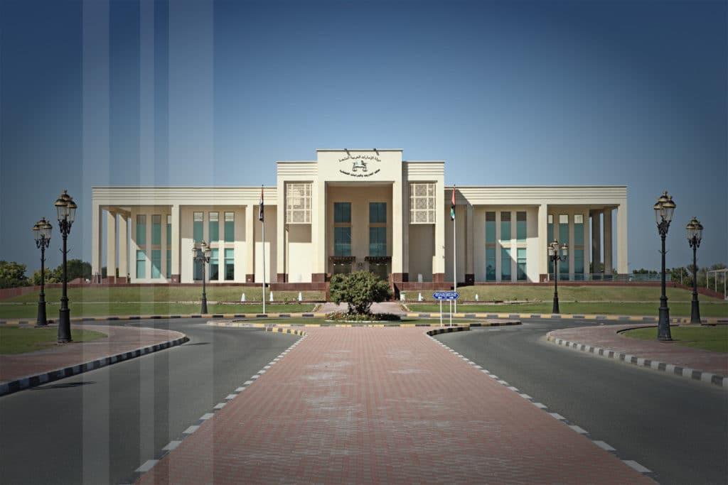 University of Sharjah, Vereinigte Arabische Emirate